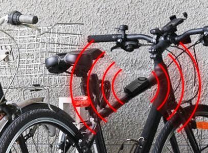 Anti-Theft 113 dB Alarm for Bike