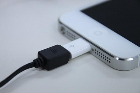Apple's Lightning to Micro USB Adapter